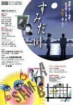 daikokuya-club100514.jpg