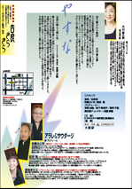 110528kassay_02.jpg